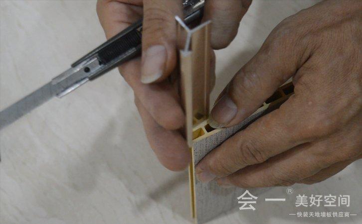 小阳角线拼接安装方法1——会一小阳角线拼接方法1 实况视频